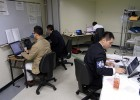 Екипът, който се грижи за онлайн новините