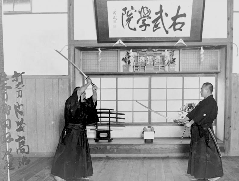 Найто Такахару